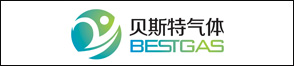 杭州贝斯特气体有限公司