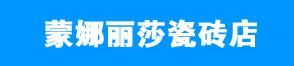 杭州富阳新宇建材有限公司