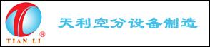 杭州天利空分设备制造有限公司