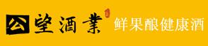 杭州公望酒业有限公司